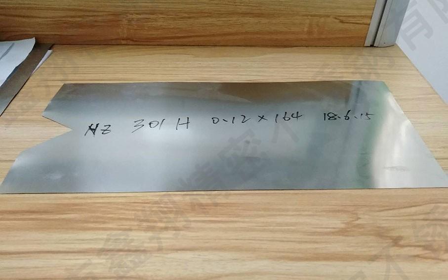 SUS316L超平不锈钢带2