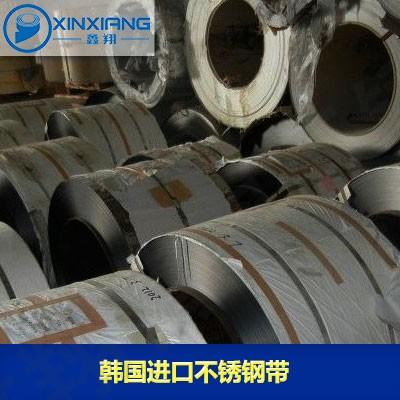 韩国浦项原装进口不锈钢带材