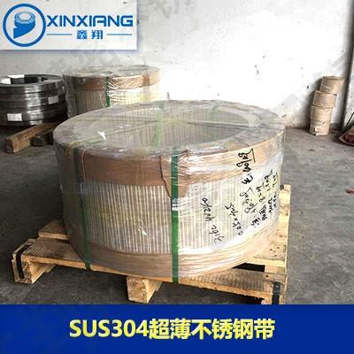 SUS304超薄不锈钢带